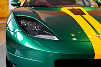 Green Lotus Evora